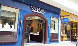 Shops in Ala Moana